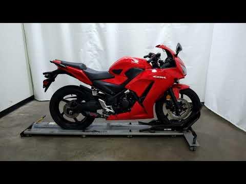 2015 Honda CBR®300R in Eden Prairie, Minnesota - Video 1