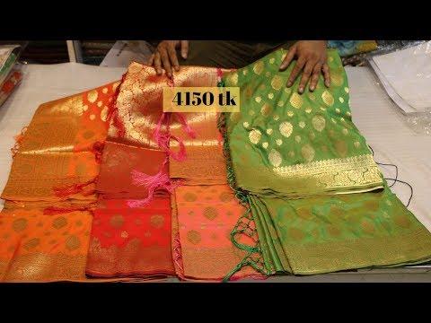 Download Pure Silk Saree Wholesale Market Pure Silk Sarees Video 3GP