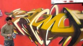 графити, can2