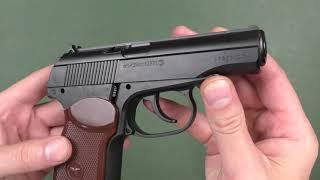 Пистолет пневматический Borner PM-X от компании CO2 - магазин оружия без разрешения - видео 2