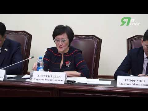 Сардана Авксентьева: штрафовать нерадивых