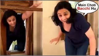 Vidya Balan Doing MASTI And Acting Like A KID At Home