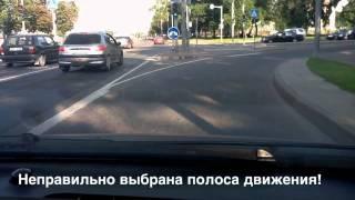 Экзамен по вождению