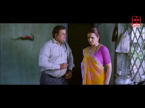 ഹോ... എത്ര മനോഹരമായ ആചാരം..! # Malayalam Comedy Scenes # Malayalam Movie Comedy Scenes 2017