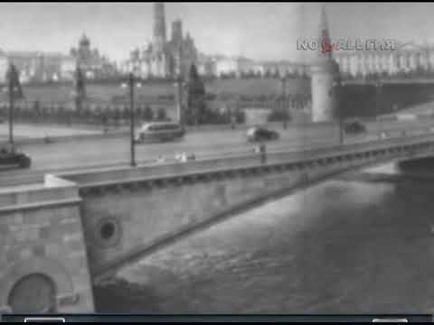 Москва. Красная площадь. Антисоветская выходка 25.08.1968