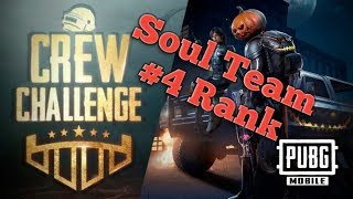 Soul Clan#2 Rank Crew Challange Most important tips to win every match in pubg mobile Day 1