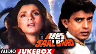 Bees Saal Baad 1988 Songs Full Album Audio (Jukebox) | Mithun, Dimple