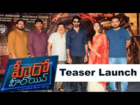 hero-heroine-movie-teaser-launch-event