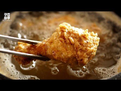 Super Crispy Crunchy but soft inside!! KFC style Chicken Drumstick!! More delicious