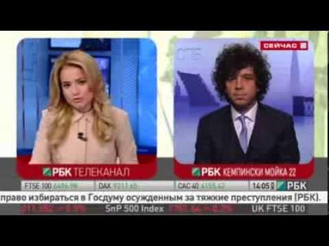 """РБК-ТВ """"Помогут ли налоговые льготы внедрению инновационных разработок?"""""""