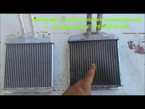 Перестала греть печка автомобиля  ремонт системы отопления Симферополь +79788545470