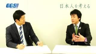 第11話 聖徳太子と藤原氏
