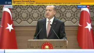 Анкара не раскаивается и готова снова сбивать самолёты