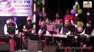 Taron Mein Sajke Apne Suraj Se from Jal Bin   - YouTube