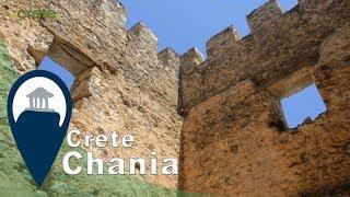 Crete   Fragokastello Fortress