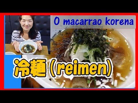 Macarrao gelada 冷麺(rei-men)da Korea.Nao sei como se chama em portugues.