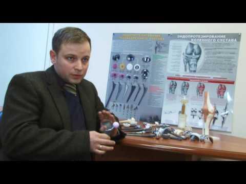 Как правильно выбрать эндопротез