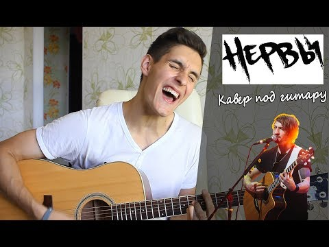 Песня счастья на русском языке
