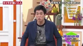 ごきげんよう加藤諒、高畑裕太12月10日[720p]part2
