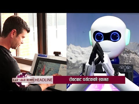 Robots To Welcome Guests At Tribhuwan International Airport
