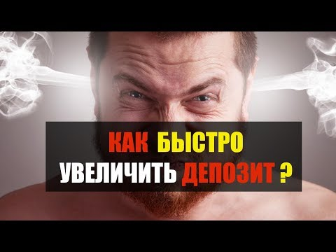 Николай масалов бинарные опционы сайт