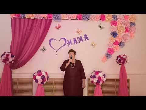 Новоселова Любовь Петровна