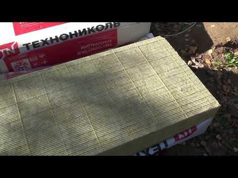Каким должно быть качество базальтовой фасадной минераловатной плиты для мокрых фасадов СФТК