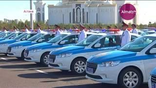 В Астане полицейские получили новые автомобили (19.06.17)