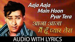 Aaja Aaja Main Hoon Pyar Tera with lyrics| आजा आजा