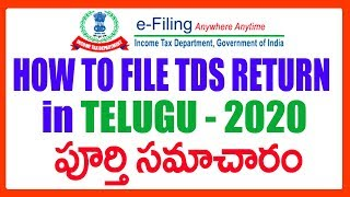 TDS Return Filing Online In Telugu - How To File TDS Return Online -  HOW TO FILL Q4 ANNEXURE 2