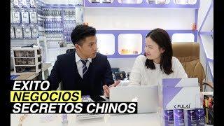 3 Secretos de los millonarios chinos para crear negocios exitosos| Gratis fabricante chino