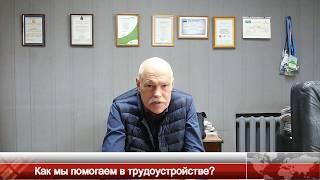 Обучение на курсе программирования в Нижнем Новгороде
