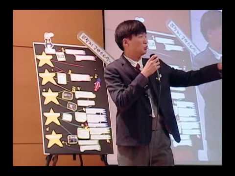 제4회 청소년사회참여발표대회 장려상 성남고등학교 금연스타일