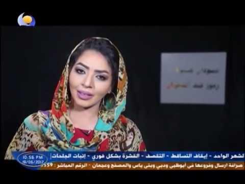 شاهد.. برنامج سودان عزة _ ملكة الدار محمد