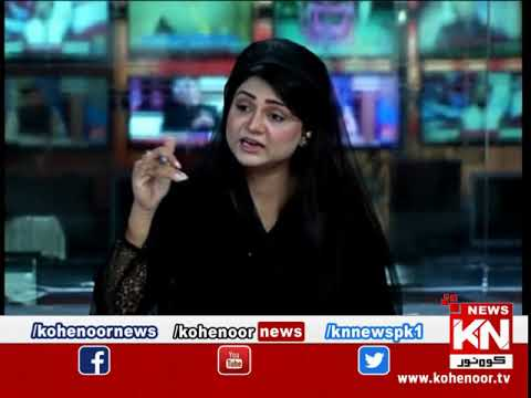 Kohenoor@9 09 September 2019 | Kohenoor News Pakistan