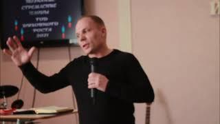 Воскресное служение. Проповедует пастор Сергей Толмачёв
