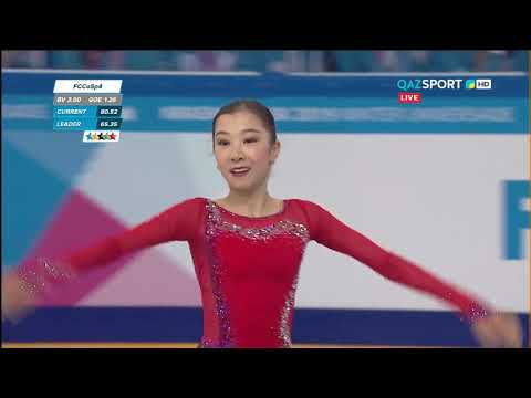 Elizabet TURSYNBAEVA - FP, Universiade 2019 [Full HD]