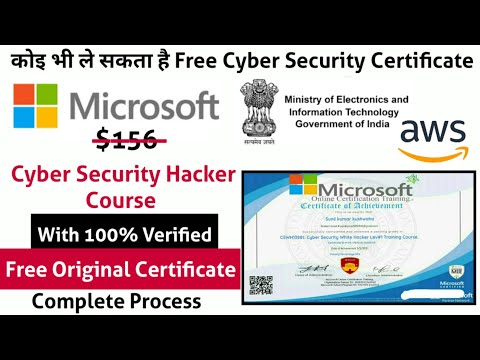 Free Cyber Security Course With Certificate 2021 - YouTube