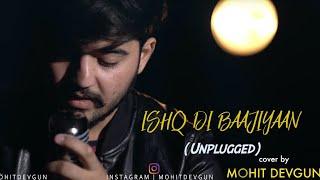 Ishq Di Baajiyaan – Cover   Soorma   Diljit   Taapsee   Mohit Devgun   Shankar Ehsaan Loy