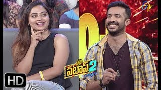 Patas 2 | Punch Pataaka | 14th March 2019   | ETV Plus