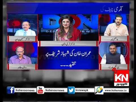 Debate On News 05 04 2018 عمران خان کے خادم اعلیٰ پر تنقید کے نشتر