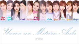 IZ*ONE (아이즈원) - Yume wo Miteiru Aida (夢を見ている間)/ As We Dream Lyrics [KAN|ROM|ENG Color Coded]