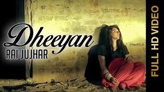 Dheeyan  Rai Jujhar