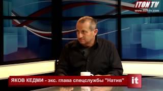 Кедми Украина