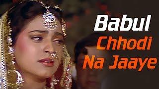 Baabul Chhodi Na Jaaye   Bewafa Se Wafa   Juhi Chawla