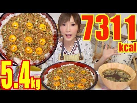 【MUKBANG】 Natto Smile Eggs With Rice ! 5.4kg , 7311kcal [CC Available] | Yuka [Oogui]