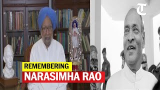 Former PM Manmohan Singh remembers Narasimha Rao on his centenary birth celebrations  IMAGES, GIF, ANIMATED GIF, WALLPAPER, STICKER FOR WHATSAPP & FACEBOOK