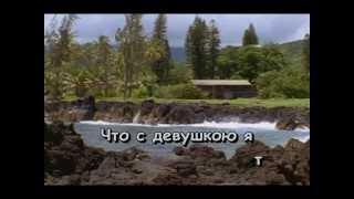 Смотреть онлайн Караоке песни военные с текстом на русском языке
