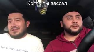 Вайны от Сека вайн (sekavines). Видео приколы ноября 2017