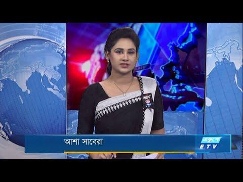11 Pm News || রাত ১১ টার সংবাদ || 21 February 2021 | ETV News